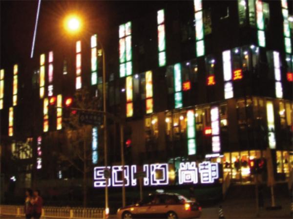 SOHO现代城项目