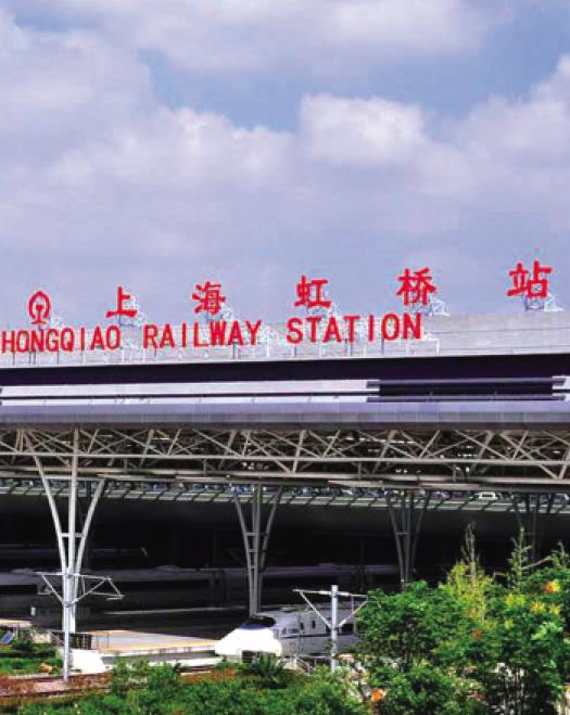 Shanghai Ho...