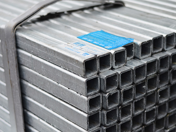 SQUARE AND RECTANGULARSTEEL PIPE