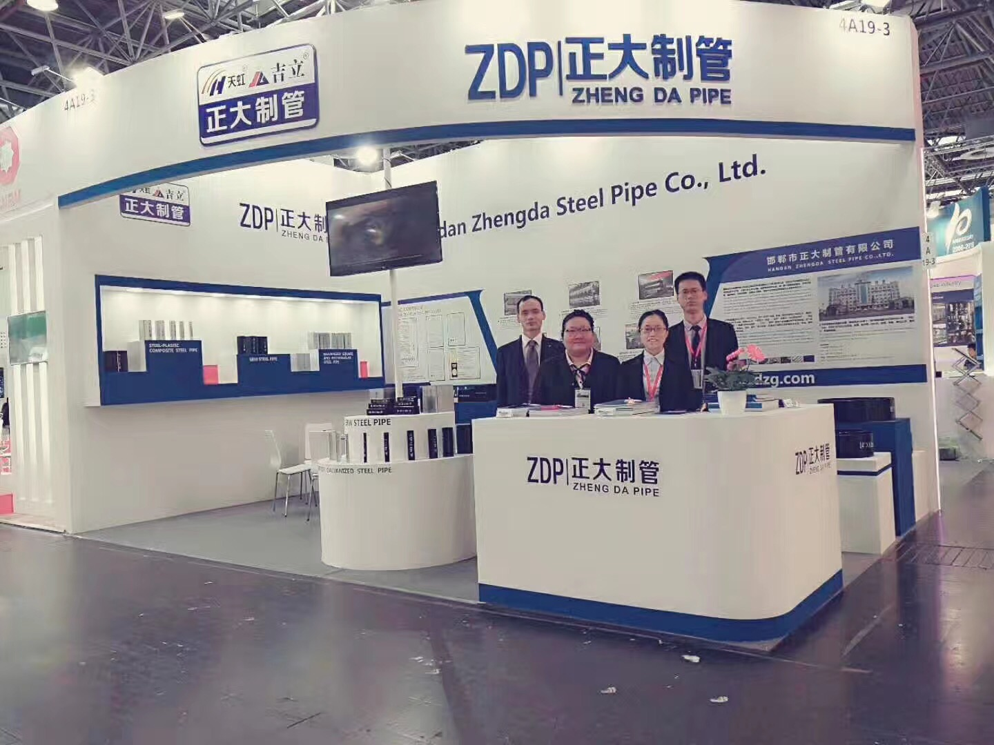 ZDP Attended the TUBE 201...